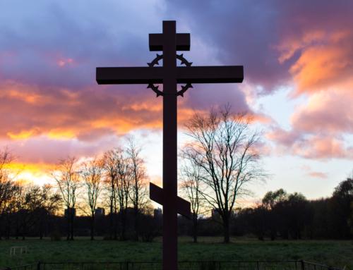 О Таинствах Православной Церкви