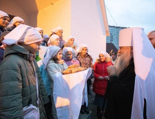Освящение нашего храма святителя Иоанна Милостивого