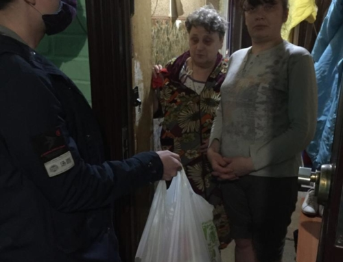 Помощь Всероссийскому Обществу Слепых