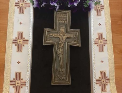 Изнесение Креста Господня
